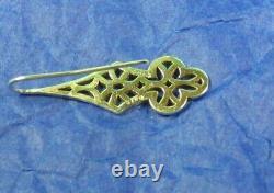 Vintage James Avery Sterling Silver Drop Earrings-Nice